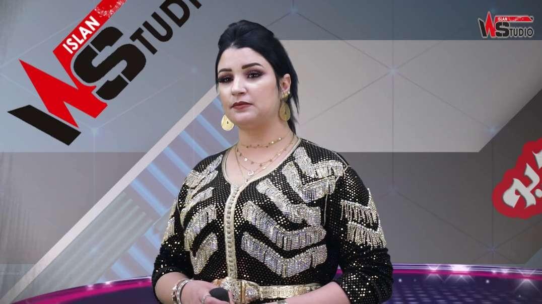 Rachid Ait Ouallal & Jamila El Hajeb – Ayagh tguit a zman