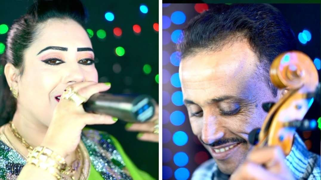 Lahcen El Khenifri & Rkia Azrou - I3dab boutayri