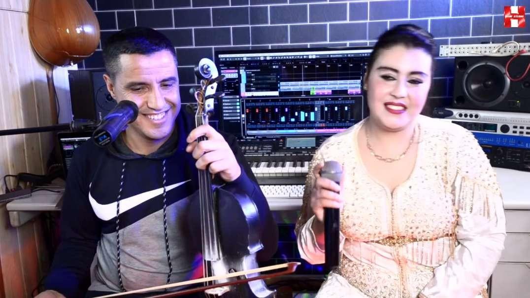 Aziza Atlas & Hamid Sibiane - Ouna yirawoul