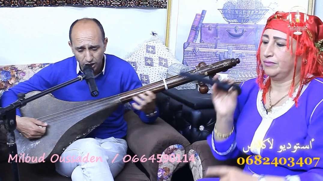 Miloud Oussadden & Zahra - Mayd isan ayma