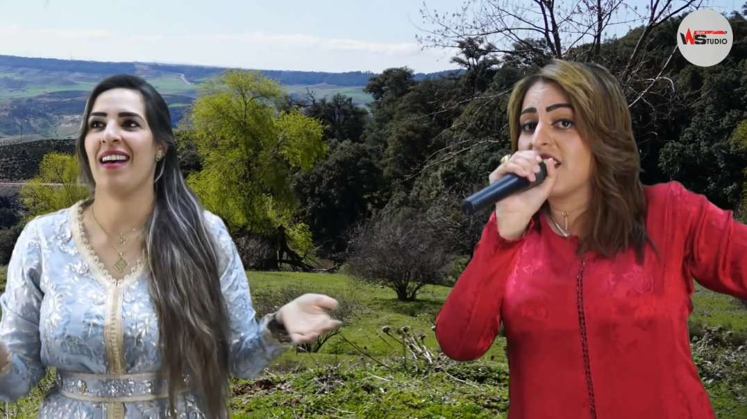 Khadija & Soukaina (Tiotmine n3ari) - Ayoulinou