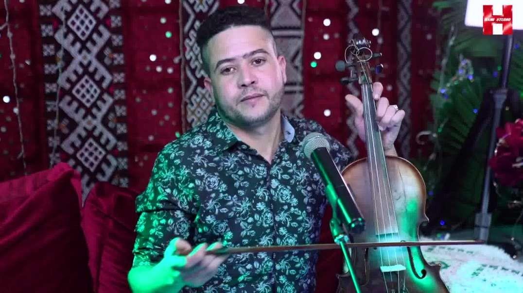 Mouad Ouaziz & Aziza Atlas - Hiyd il3zazit atasano