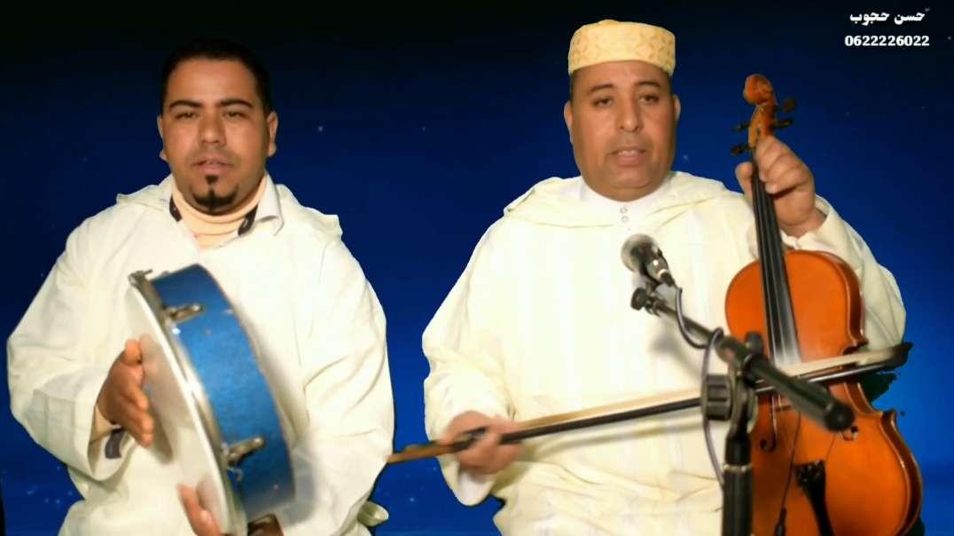 Hassan Hajoub - Awa sbar aymanw