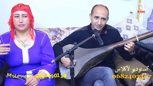 Miloud Oussadden & Zahra - Adrough