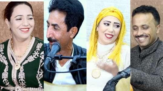 Lahcen El Khenifri, Belaid Harakat, Rkia Azrou & Habiba Tzouhrit – Rhlagh irhal oumarg