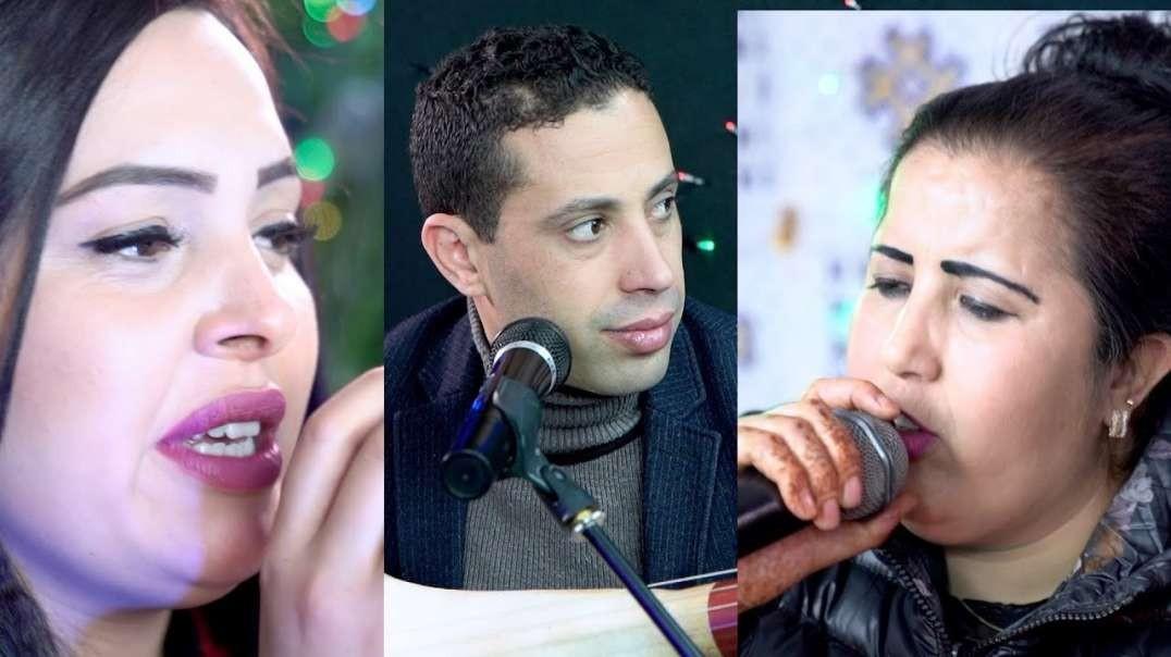 Mohamed El Garouani, Imane El Hajeb & Fatima Talgadit - Orya tkimlatald awa