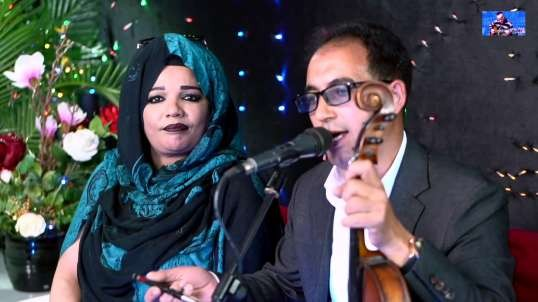El Hassania – Awded awa