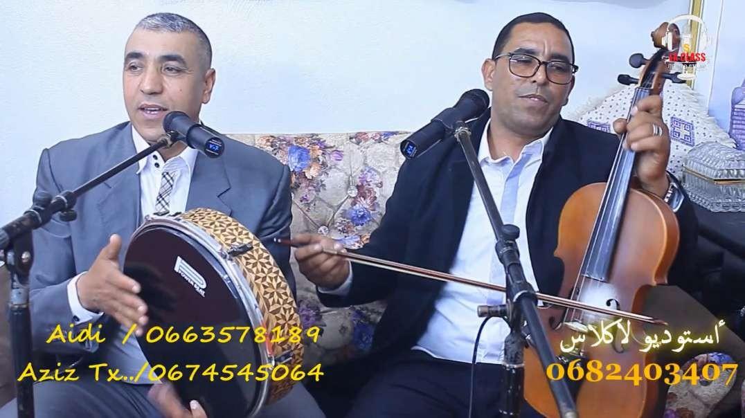 Aziz Taxiour & Aydi Azrou – Han ad tamant g zman