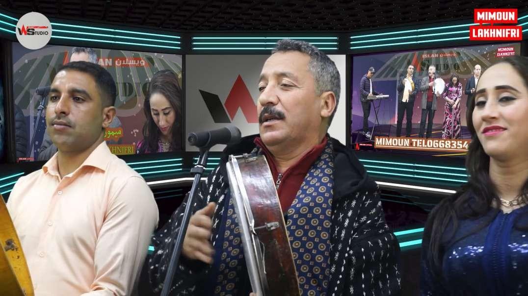 Mimoun El Khenifri & Yamna El Amraoui - Ikhmeman damni