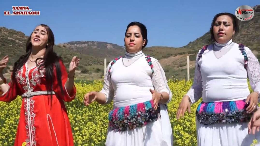 Yamna El Amraoui - Amdakl