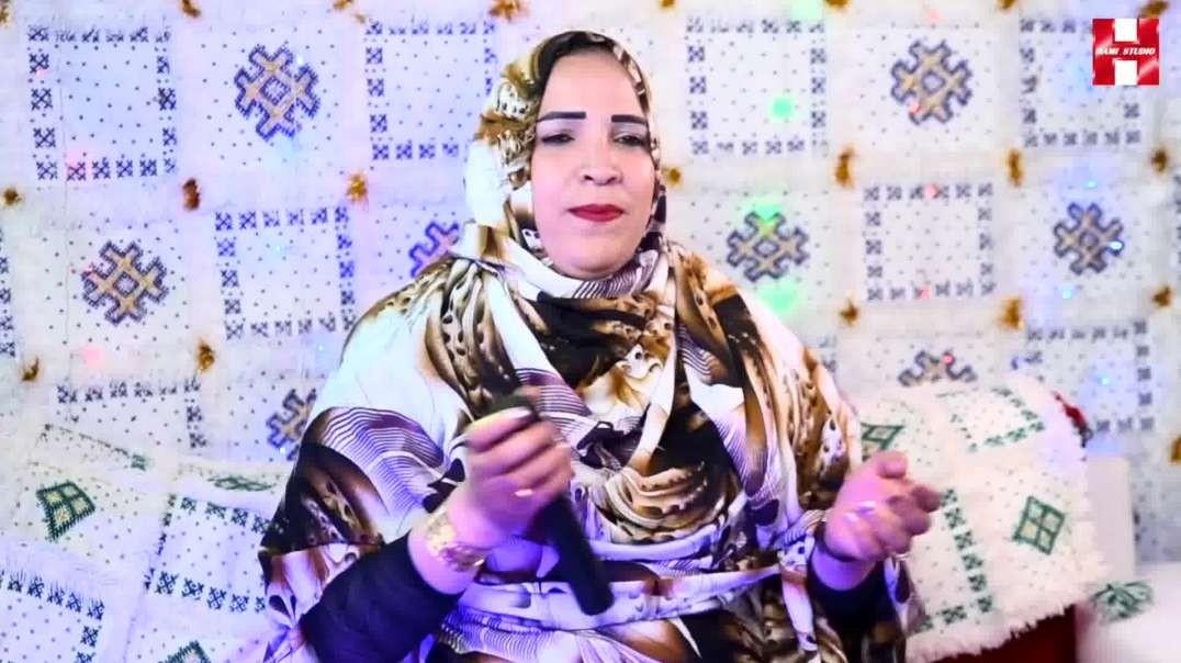 Fatiha Ain Leuh - Mach tchid l3ahd